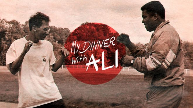 My Dinner with Ali
